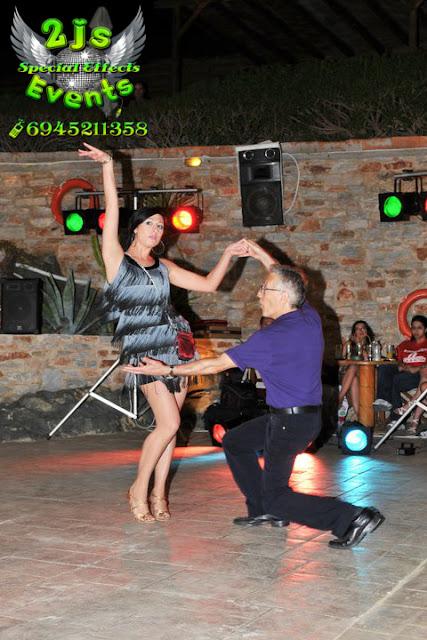 ΛΑΤΙΝ ΠΑΡΤΥ ΣΥΡΟΣ SYROS2JS EVENTS