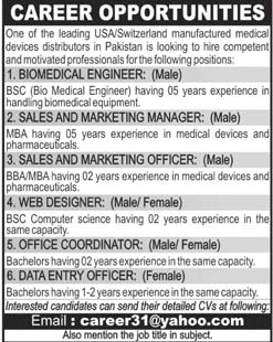 Private Jobs for Male, Female 2019