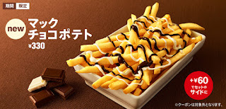 french fries with chocolate sauce