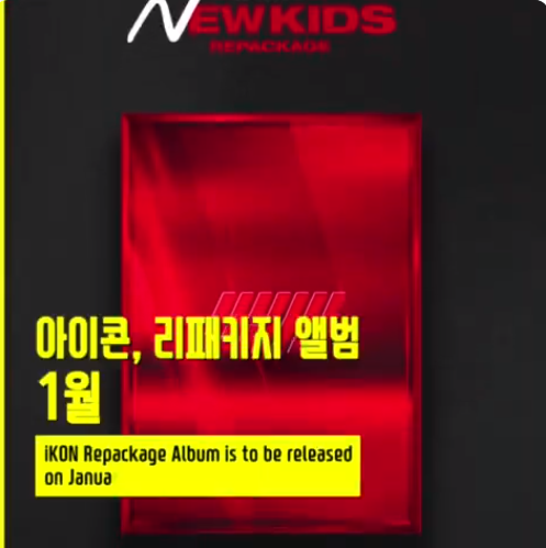 [KRUNK NEWS] EP.53 iKON Repackage Album is to be released on January 7th
