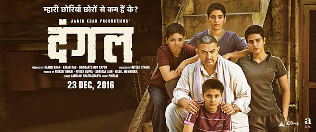 Dangal 2nd Day Collection, 2 Days Collections