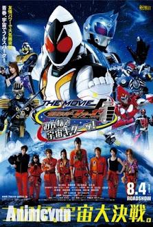 Kamen Rider Fourze The Movie -  2013 Poster