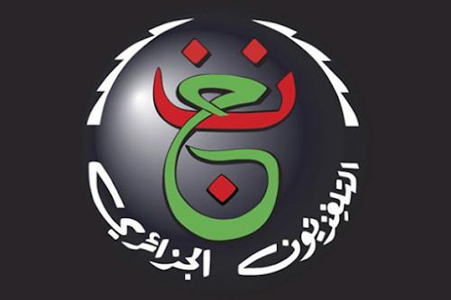 مشاهدة قناة الجزائرية الاولى  بث مباشر Terrestre live en direct