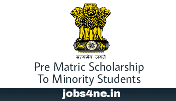 pre-matric-scholarship-to-minority-students