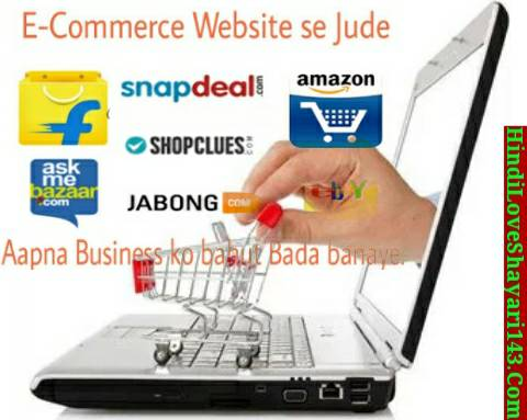 Online sellers Business