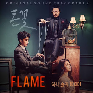 Hani, Solji (EXID) - Flame (OST Money Flower Part.2).mp3