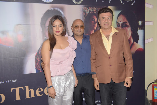 2. Neetu Chandra with Raja Ram Mukerji and Anu Malik