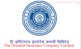 Vacancy in Oriental Insurance Company Limited (OICL) for Administrative Officers (AO)