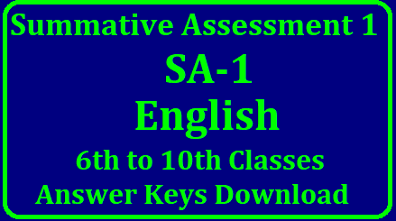 SA 1 Summative Exams 2018-19 English Exam Keys ap-sa1-English-exam-answer-keys-with-solutions-download./2018/11/sa-1-summative-exams-2018-19-english-answer-keys-download.html
