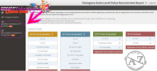 How to check TSPLRB Constable Result 2018