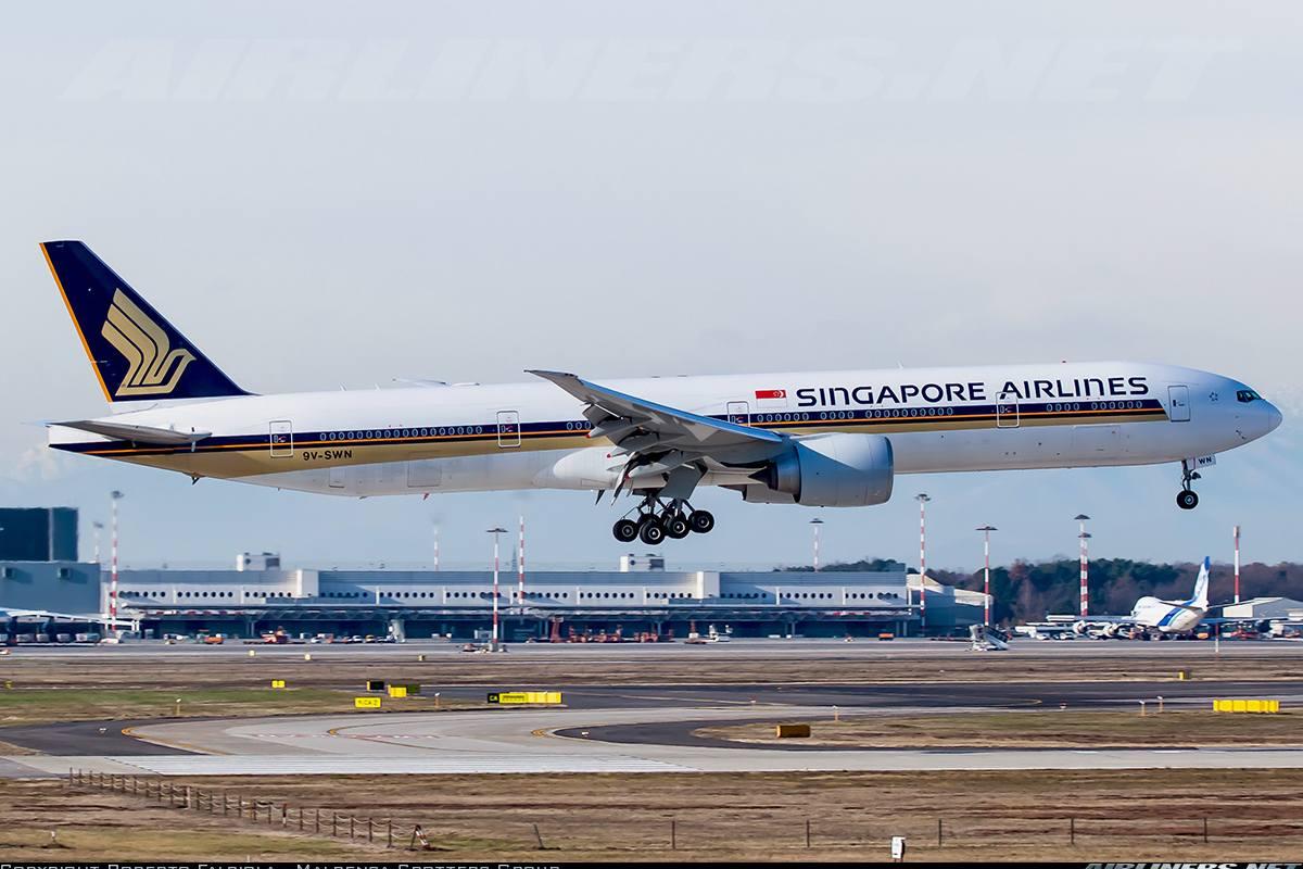 Charles Ryan's Flying Adventure: Enjoying Singapore ... - photo#19
