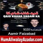 http://audionohay.blogspot.com/2014/10/aamir-faizabad-nohay-2015.html