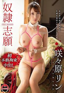 TKI-094 Sasahara Rin Slave Volunteer