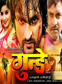 Gundey (Bhojpuri) Movie Star casts, News, Wallpapers, Songs & Videos