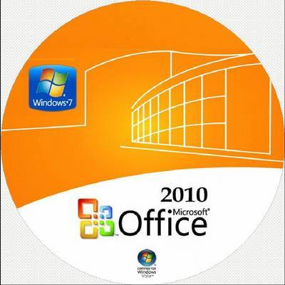 download microsoft office home and business 2010