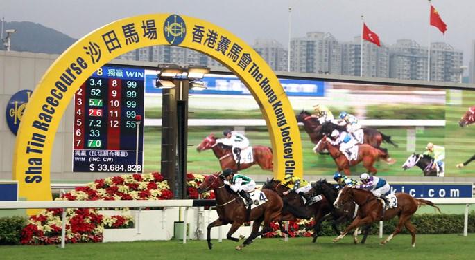 Sha Tin Racecourse in Hong Kong