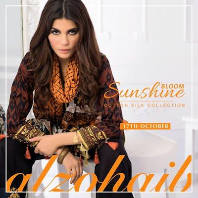 al-zohaib-sunshine-bloom-winter-cotton-silk-collection-2016-full-catalogs-1