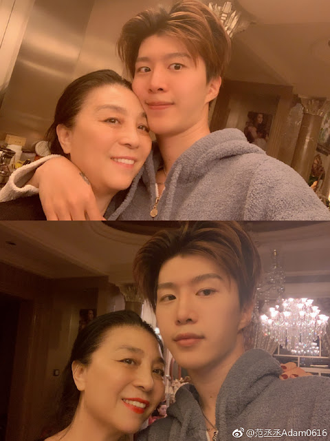 Fan Chengcheng mother