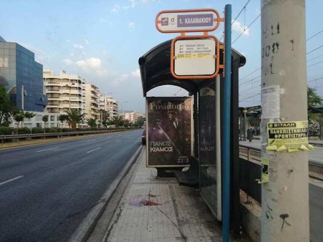 Θρήνος για τον 14χρονο Αλέξανδρο – Τον παρέσυρε αυτοκίνητο στη λεωφόρο Αλίμου (ΦΩ