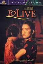 Watch Huo zhe Online Free in HD