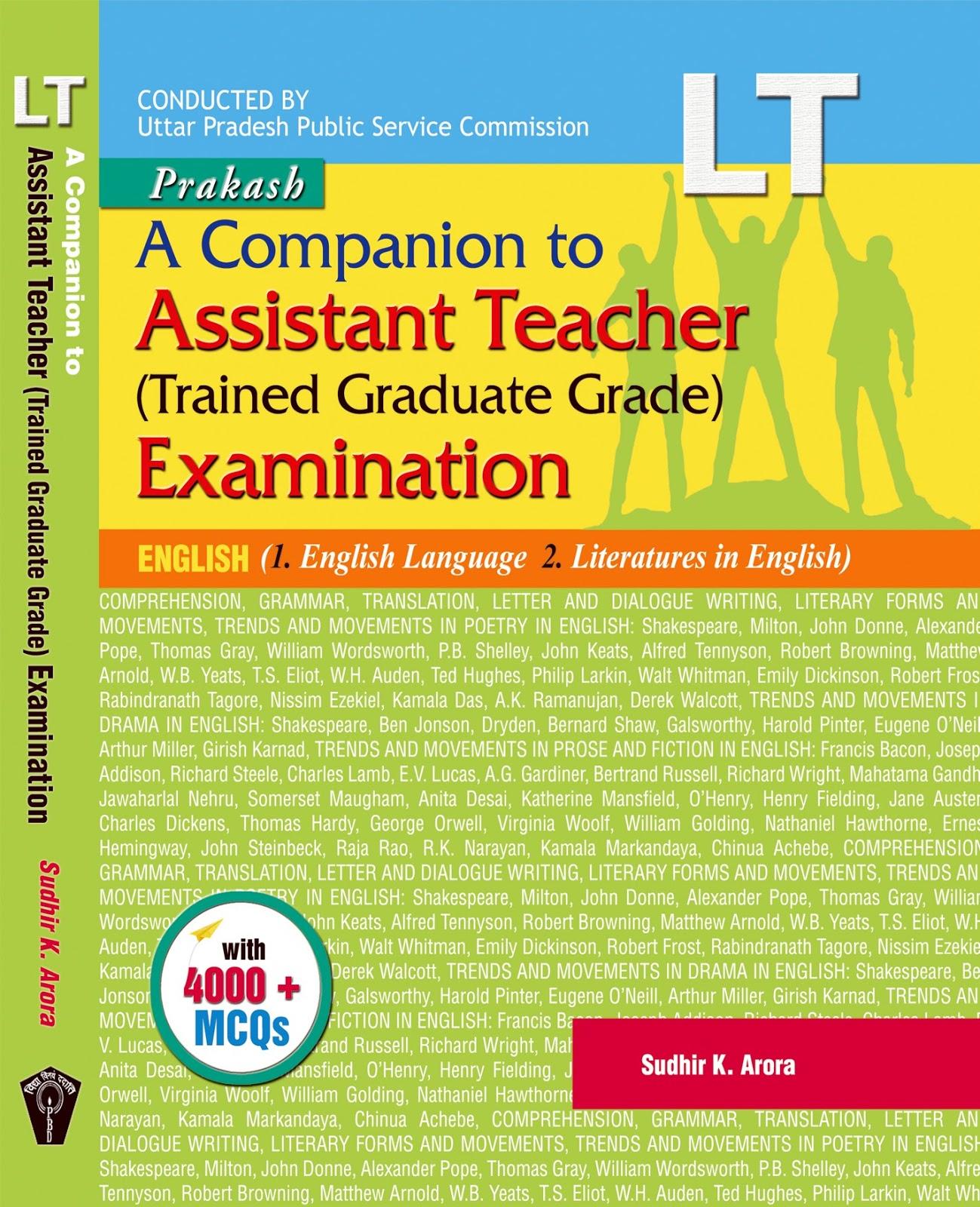 Prakash book depot bareilly views and news a companion to assistant teacher trained graduate grade examination fandeluxe Images