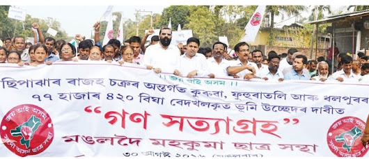 AASU demands eviction of illegal Bangladeshi encroachers from government land
