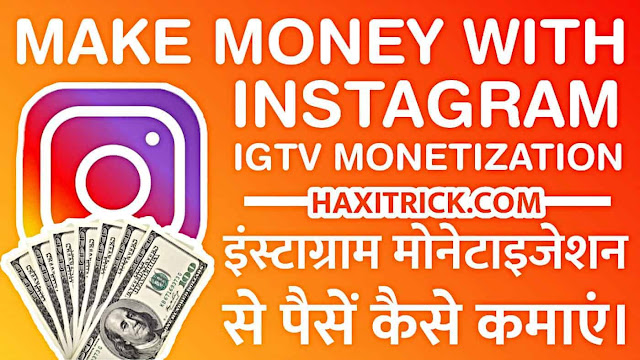 Monetize Instagram IGTV Videos and Make Money in Hindi
