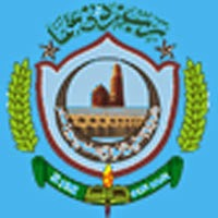 BISE Sukkur Matric Result 2017