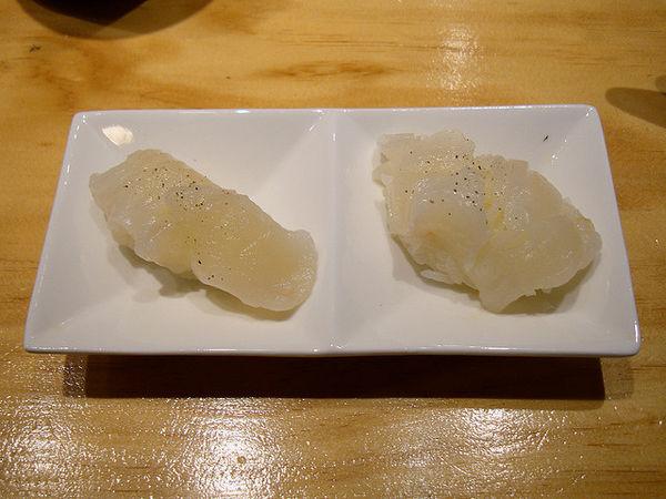 ซูชิหน้ากุ้งมังกร, อิซีบิ นิกิริ (Iseebi Nigiri)