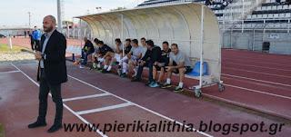 Ο ΣΦΚ ΠΙΕΡΙΚΟΣ ανακοινώνει τη λύση συνεργασίας του με τον προπονητή Νίκο Θεοδοσιάδη.