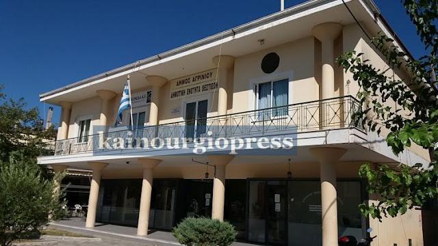 Αποτέλεσμα εικόνας για kainourgiopress  ανακοίνωση δ.κ καινουργίου