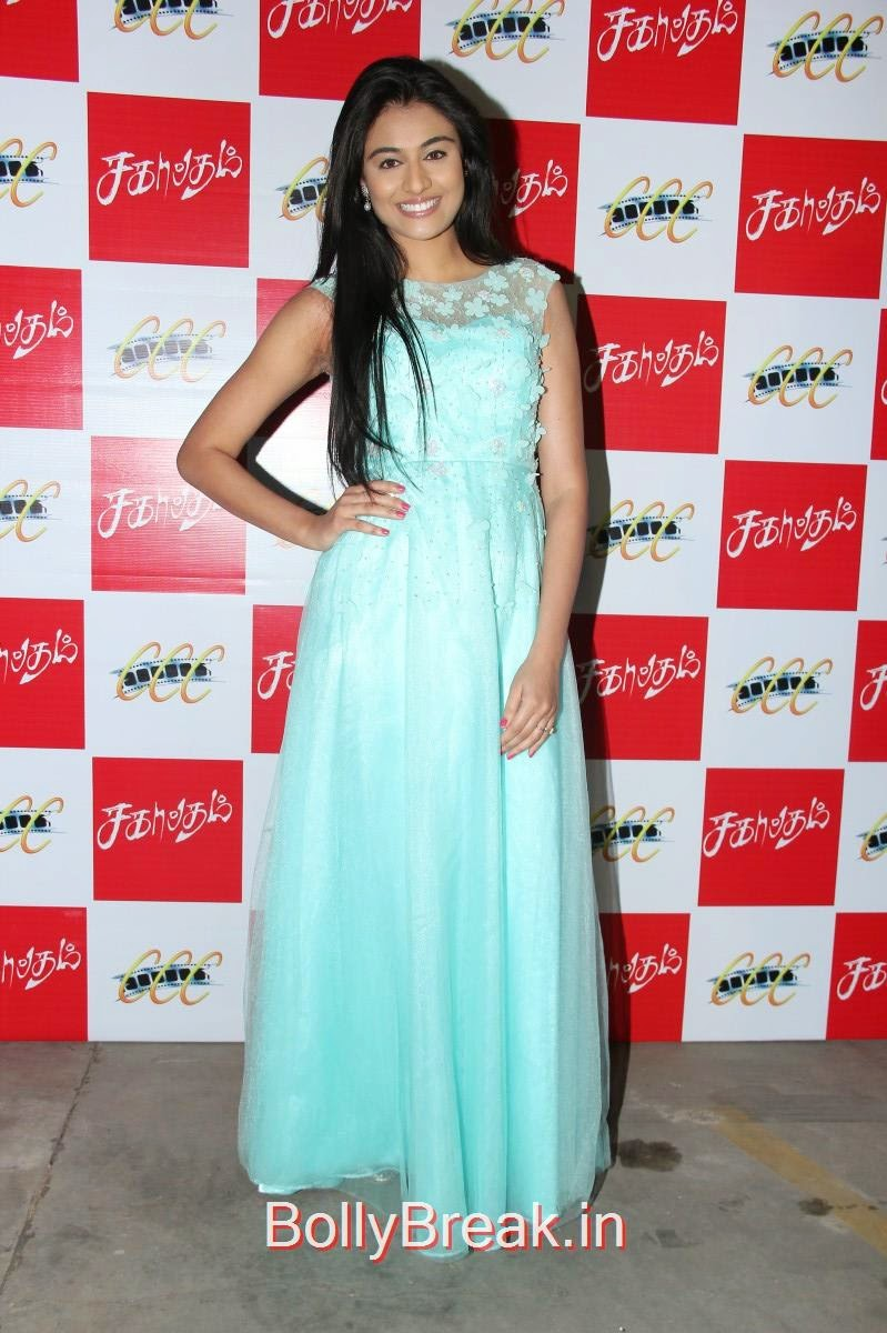 Neha Hinge Stills, Neha Hinge Latest Hot Pics from Sagaptham Movie Audio Launch