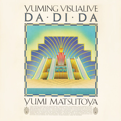 Yumi Matsutoya – YUMING VISUALIVE DA・DI・DA [FLAC + MP3 320 / CD] [1986.06.25]