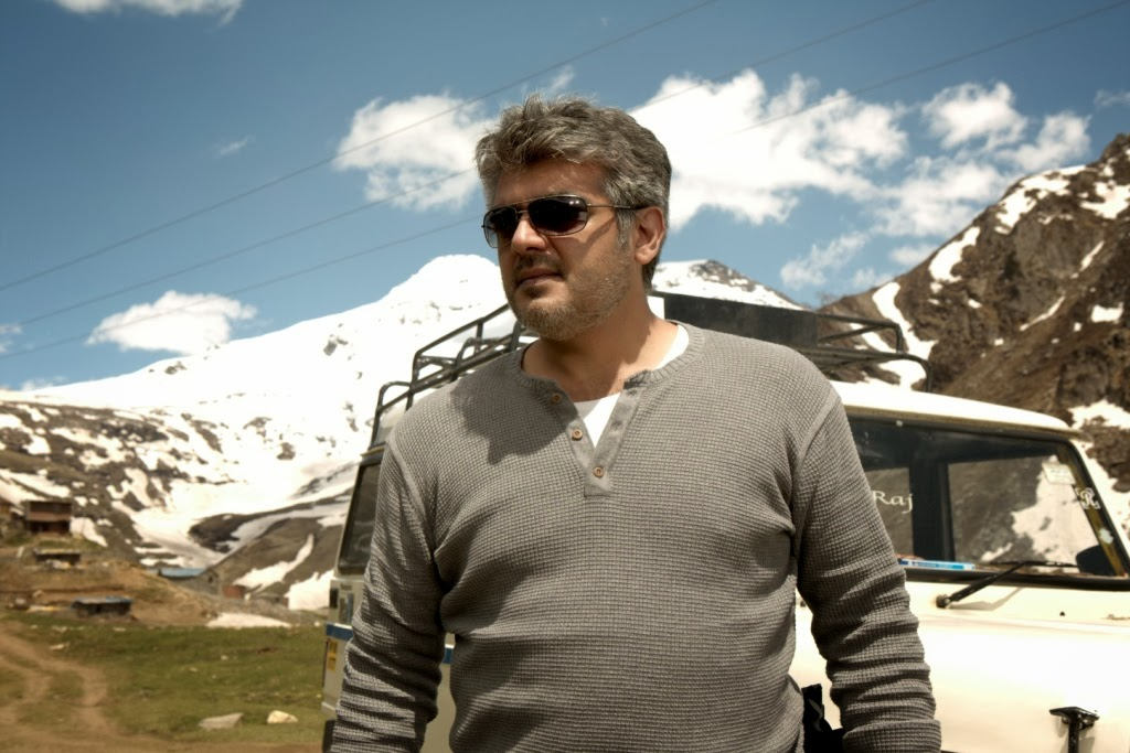 Lovable Images: Arrambam Ajith High Quality Wallpapers ...