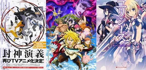 daftar Anime Fantasy Terbaik 2018, anime genre fantasi Terbaru 2018 Wajib Ditonton
