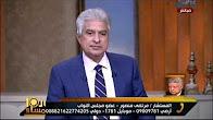برنامج العاشره مساء حلقة السبت 28-1-2017 تقديم وائل الابراشى على قناة دريم