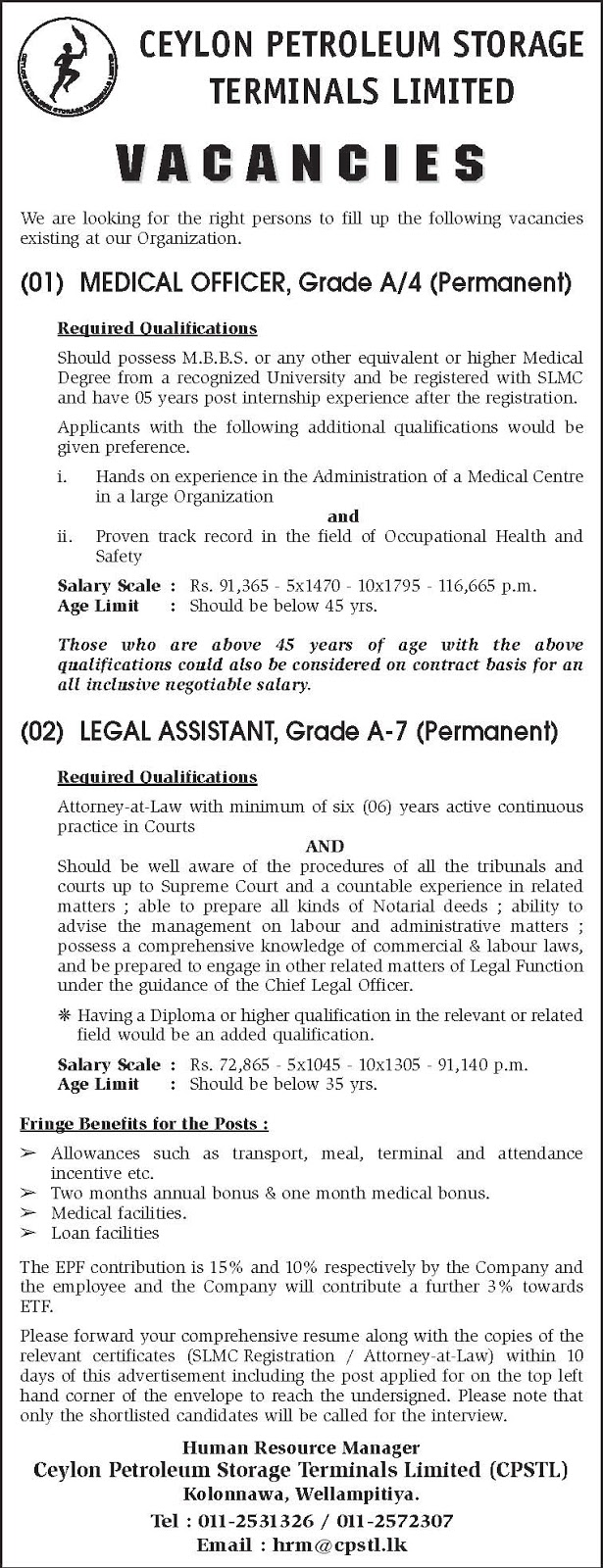 Vacancies – Medical Officer – Legal Assistant - Ceylon Petroleum Storage Terminals Limited