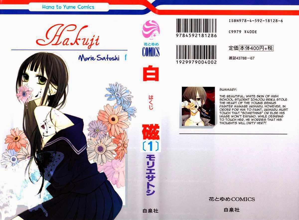 http://www.mangahere.co/manga/hakuji/