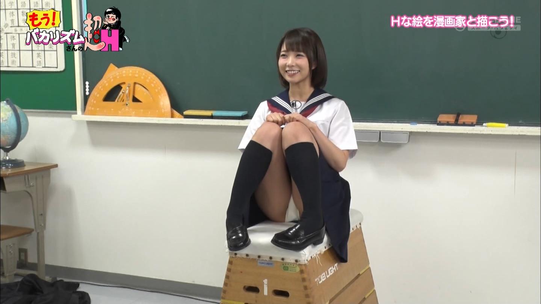 TV Japonesa bota Aritsta pra desenhar Calcinha de Makoto Toda