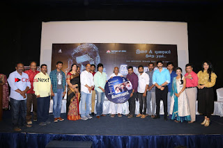 Inayathalam Tamil Movie Audio Launch Stills  0051.jpg