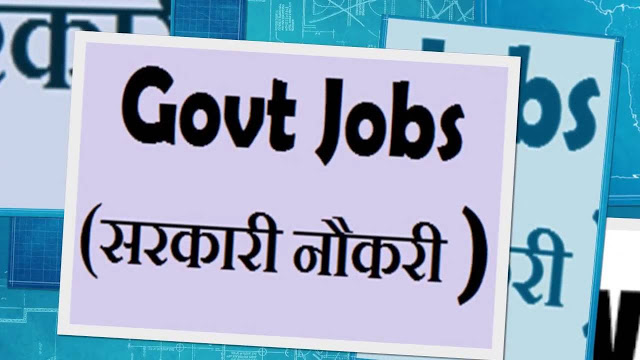 Latest Government Jobs in India - April 2017 - Easy Online Job