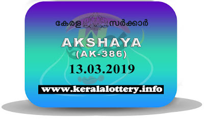 KeralaLottery.info, akshaya today result: 13-03-2019 Akshaya lottery ak-386, kerala lottery result 13-03-2019, akshaya lottery results, kerala lottery result today akshaya, akshaya lottery result, kerala lottery result akshaya today, kerala lottery akshaya today result, akshaya kerala lottery result, akshaya lottery ak.386 results 13-03-2019, akshaya lottery ak 386, live akshaya lottery ak-386, akshaya lottery, kerala lottery today result akshaya, akshaya lottery (ak-386) 13/03/2019, today akshaya lottery result, akshaya lottery today result, akshaya lottery results today, today kerala lottery result akshaya, kerala lottery results today akshaya 13 03 19, akshaya lottery today, today lottery result akshaya 13-03-19, akshaya lottery result today 13.03.2019, kerala lottery result live, kerala lottery bumper result, kerala lottery result yesterday, kerala lottery result today, kerala online lottery results, kerala lottery draw, kerala lottery results, kerala state lottery today, kerala lottare, kerala lottery result, lottery today, kerala lottery today draw result, kerala lottery online purchase, kerala lottery, kl result,  yesterday lottery results, lotteries results, keralalotteries, kerala lottery, keralalotteryresult, kerala lottery result, kerala lottery result live, kerala lottery today, kerala lottery result today, kerala lottery results today, today kerala lottery result, kerala lottery ticket pictures, kerala samsthana bhagyakuri