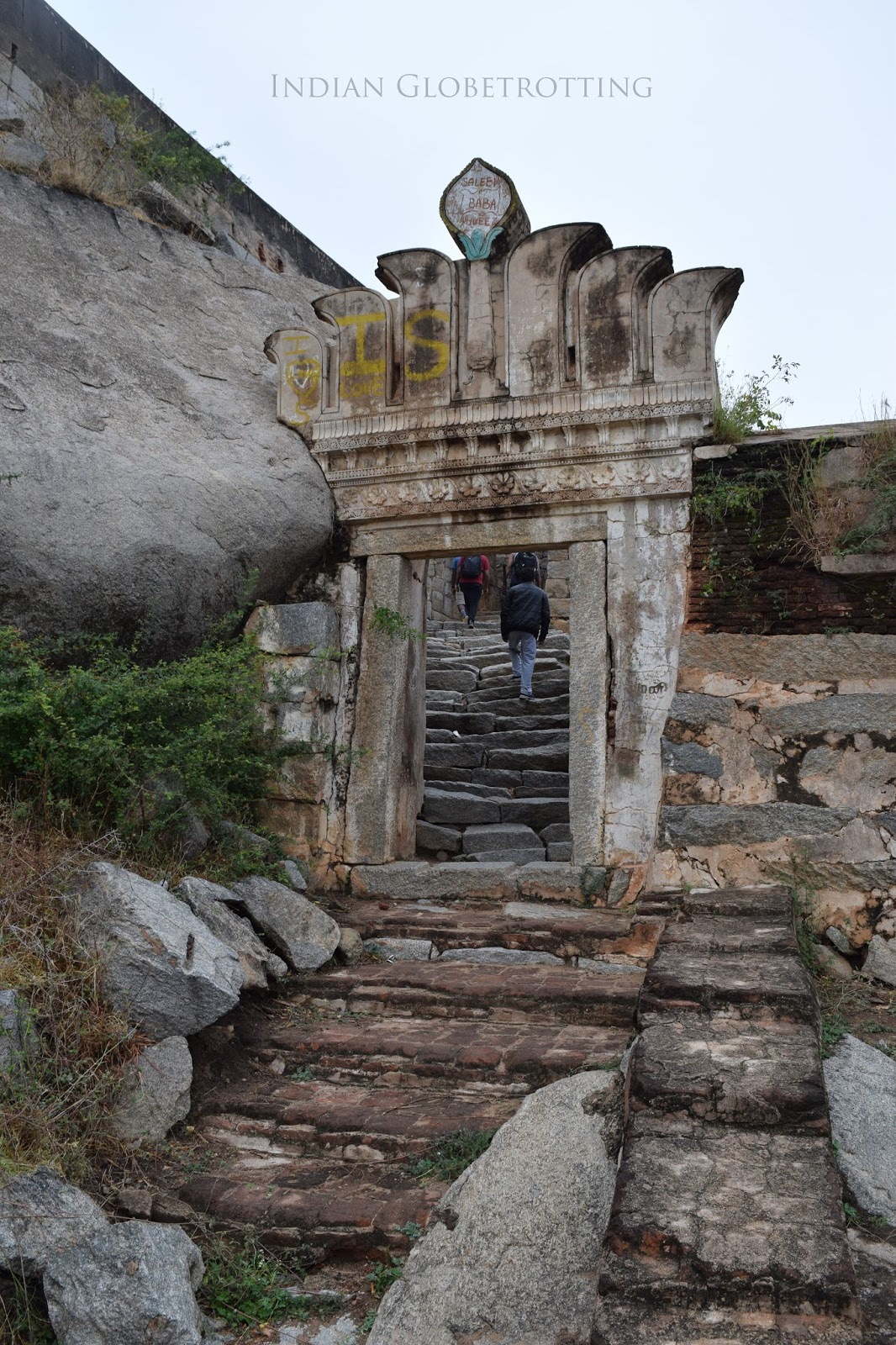 Gates that lead to madhugiri betta