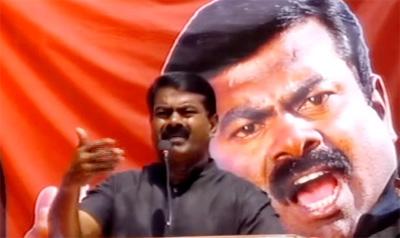 Naam Tamilar Seeman Speech Pudur 15-04-2016
