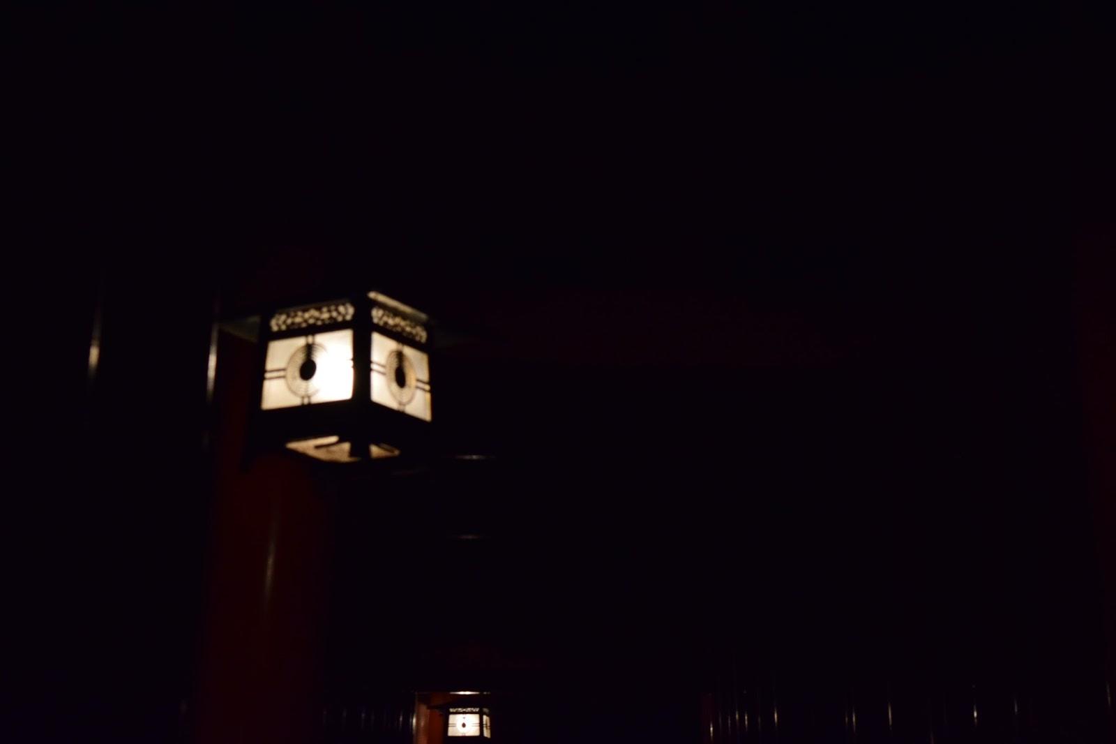 Lantern Fushimi Inari Taisha