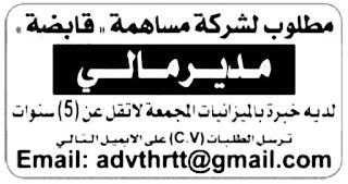 توظيف الإلكتروني الكويت