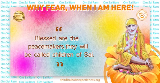 Please Help Me Baba - Anonymous Sai Devotee