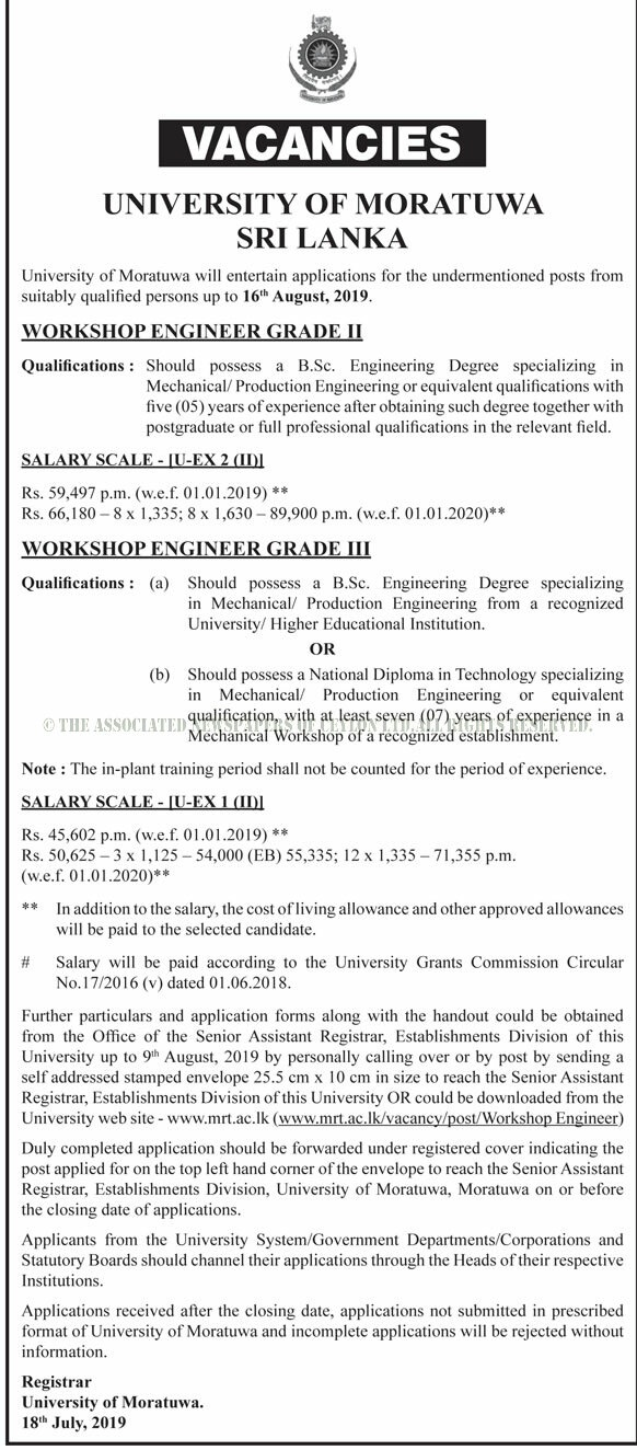 Vacancies at University of Moratuwa