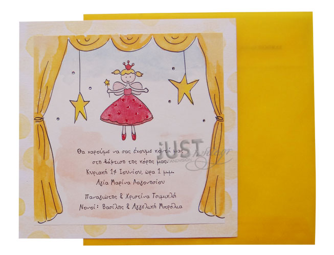 Little fairy invitations for baby girl's Greek Baptism  C904