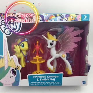 MLP Original Series Reboot Nurturing Friends Brushable Set